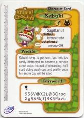 Animal Crossing-e 3-179 (Kabuki - Back).jpg