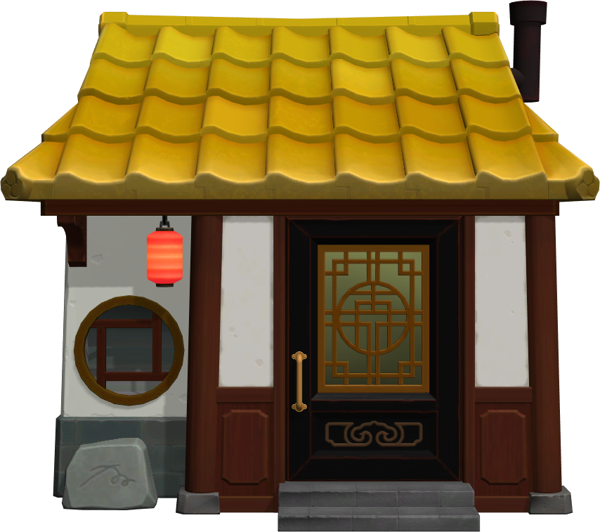 Animal Crossing Bamboo Partition