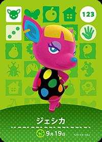 123 Fuchsia amiibo card JP.png
