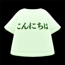 Konnichiwa Tee NH Icon.png