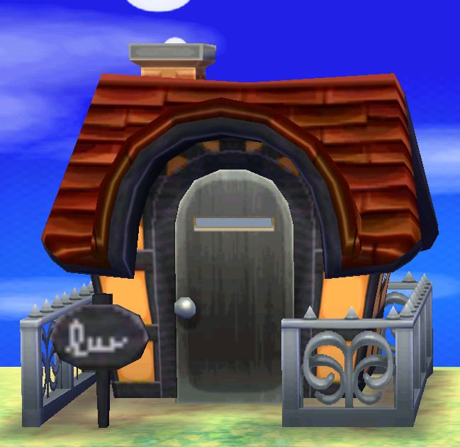 Exterior of Portia's house in Animal Crossing: New Leaf