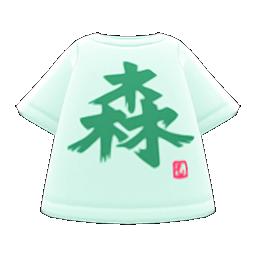 Kanji Tee