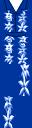 Blue Aloha Shirt (CF).png
