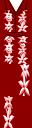 Red Aloha Shirt (CF).png