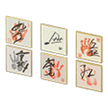 Autograph Cards (Handprints - Musician's Signature) NH Icon.png