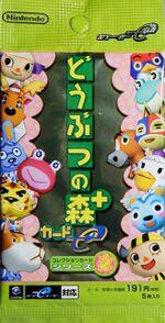 E-reader 2 (jp).jpg