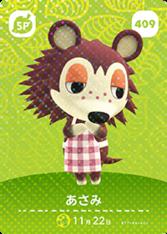 409 Sable amiibo card JP.png