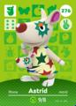 276 Astrid amiibo card NA.png