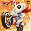 Go K.K. Rider aF Texture.png