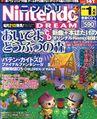 K.K. Choice Mix Magazine Cover.jpg