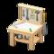 Mini DIY Workbench (Natural) NH Icon.png
