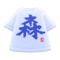 Kanji Tee (Blue) NH Icon.png