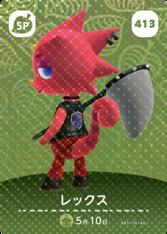 413 Flick amiibo card JP.png