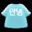 Annyeong Tee NH Icon.png
