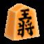 Shogi Piece