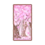 Blooming Sakura Wall PC Icon.png