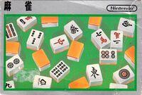 Mahjong Famicom Box Art.jpg