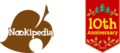Nookipedia Leaf & Text (Autumn) - 10th Anniversary.png