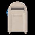White Large Mailbox NH Icon.png