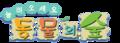 WW Logo Korean.png