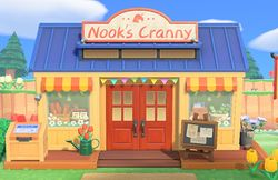 NH Nook's Cranny Upgraded Exterior.jpg