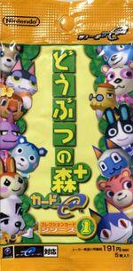 E-reader 1 (jp).jpg