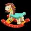 Rocking Horse (Pop)