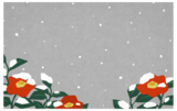 Winter-Camellia Card NH.png