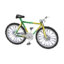 Mountain Bike WW Model.png