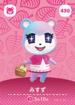 430 Judy amiibo card JP.png