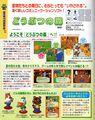 DnM SW2000 Guidebook Page.jpg