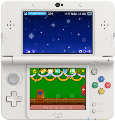 3DS Theme - Nintendo Badge Arcade - Animal Crossing Christmas Room.png