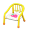 Baby Chair (Yellow - Strawberry) NH Icon.png