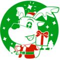 Jingle Stamp 3 AF.png