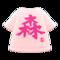 Kanji Tee (Pink) NH Icon.png