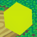 The yellow cube as it initially appears (left) and when it becomes bright (right)