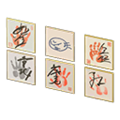 Autograph Cards (Handprints - Comedian's Signature) NH Icon.png