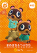 402 Timmy and Tommy amiibo card JP.png