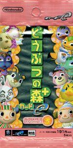 E-reader 3 (jp).jpg