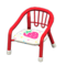 Baby Chair (Red - Strawberry) NH Icon.png