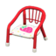 Baby Chair (Red - Strawberry)