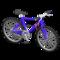 Mountain Bike (Blue) NH Icon.png