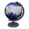 Globe (Cool) NH Icon.png