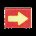 Detour Arrow e+.png