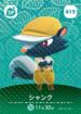 415 Kicks amiibo card JP.png
