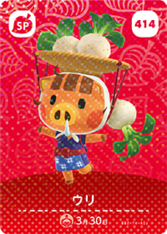 414 Daisy Mae amiibo card JP.png