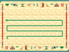 Egyptian Paper WW Texture.png
