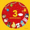 Animal Crossing UK Twitter 3rd Anniversary promo.jpg