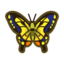 Tiger Butterfly NH Icon.png