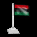 Festive Flag WW Model.png